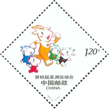 (2-1)J ,吉祥物