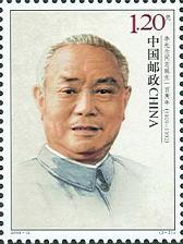 (3-3)J,国家主席李先念