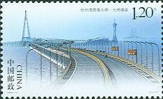 (2-1)T,大桥雄姿