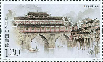 (3-2)T,虹桥