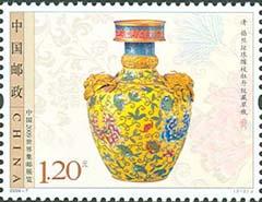 (2-2)J ,清-掐丝珐琅缠枝牡丹纹藏草瓶