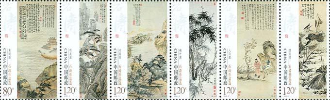 邮票展现作品依次为:巢湖图、听泉图、对菊图、梅竹图、人马图、墨荷图