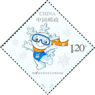 (2-1)J,会徽