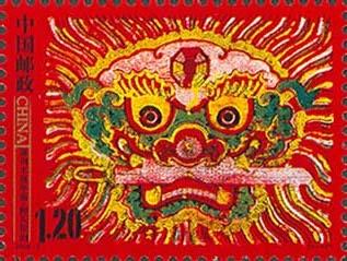 (4-1)T,狮头衔剑