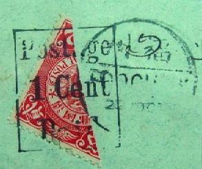 对剖邮票-福州