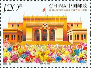 (2-2)J,全国政协礼堂