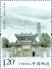 (6-3)T,山陕会馆