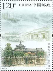 (6-4)T,清江闸