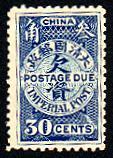 3角-伦敦版-第一次欠资邮票