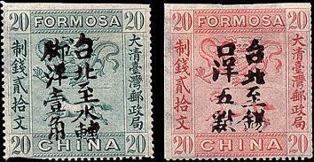 台4.龙马邮票