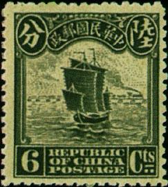 普6 伦敦版帆船、农获、牌坊邮票