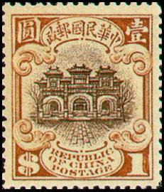 普8.1 北京二版帆船、农获、牌坊邮票