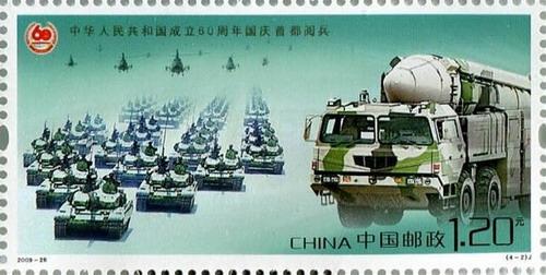 4-2:陆军和二炮装备方队