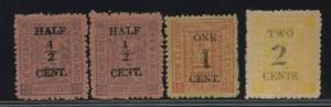 九江3 加盖改值邮票
