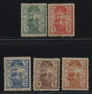 厦门1 第一次普通邮票