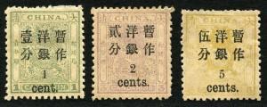 普3.小龙加盖小字改值邮票